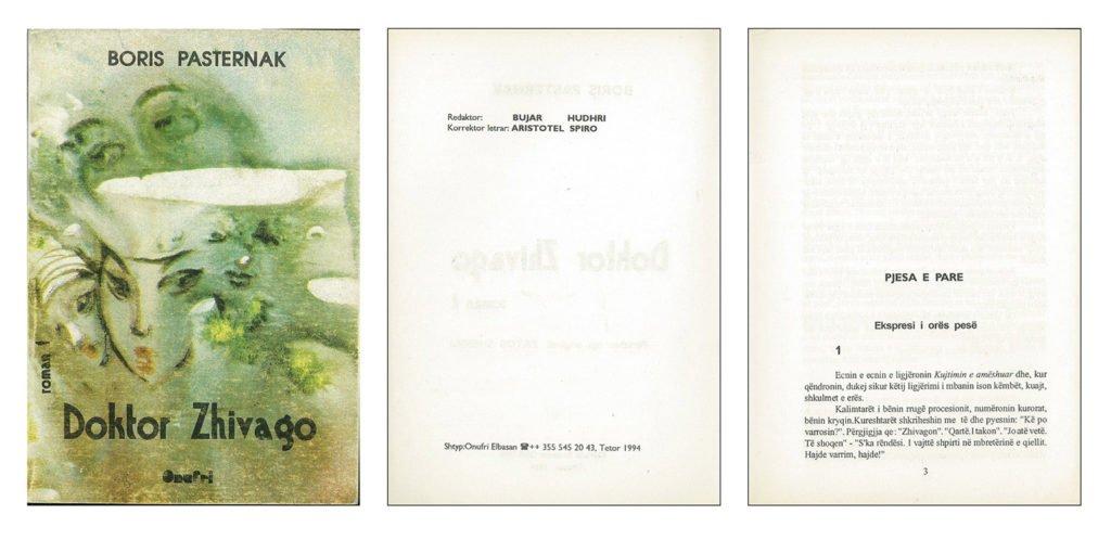 """""""Doktor Zhivago"""", Onufri 1994"""