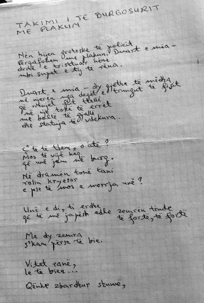 Visar Zhiti Poezi